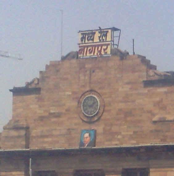 Nagpur Railaway station