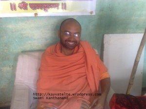 shrikanthanad