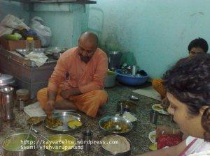 vishwarupanand