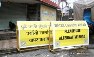 मुंबई, पोलीस, तयारी, पावसाची, काय वाट्टॆल ते,kay vatel te, kayvattelte, marathi, mahendrakulkarni