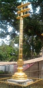 ्श्रीशैलम, shrishailam, srishailam golden temple