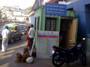 प्रिपेड टॅक्सी, मुंबई, मराठी, prepaid taxi ,